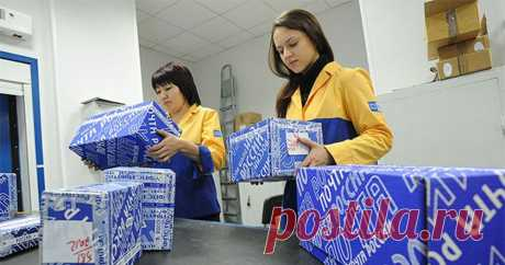 Отправка международных отправлений почтой, основные моменты – Ярмарка Мастеров