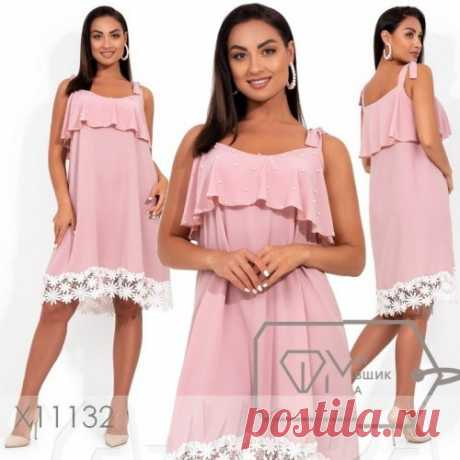 Сарафан большой размер : новая коллекция 48+ шикарной летней одежды. Скидка.