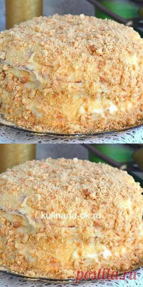 """ОБАЛДЕННЫЙ ТОРТ """"ПЛОМБИР"""" – И НИКАКАЯ ДУХОВКА НЕ НУЖНА. Такой тортик готовится просто и быстро, а его вкус напоминает пломбирное мороженое."""