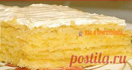 Лимонный торт οт Ирины Aллегрοвοй Готовила его много раз, он всегда получается вкусным, ароматным, с насыщенным цитрусовым вкусом