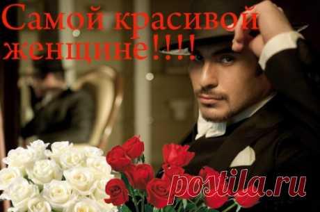 роскошные_открытки_с_днем_рождения_женщине__80444_500_332.jpg (500×332)