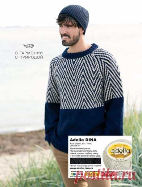 Мужской пуловер с зигзагообразным узором