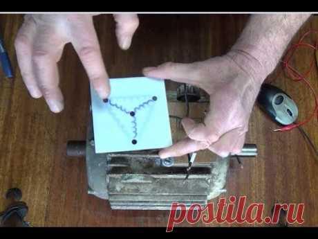 Подключения трехфазного двигателя