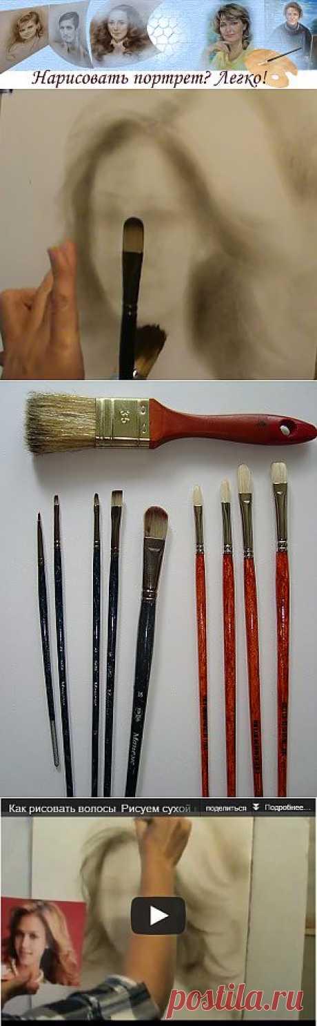 как рисовать волосы/сухая кисть/Татьяна Артыкова/как научиться рисовать портрет