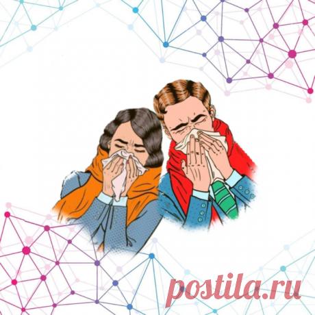 👨⚕Как ПРАВИЛЬНО лечить простуду? Актуальная информация | Доктор Малышев | Яндекс Дзен