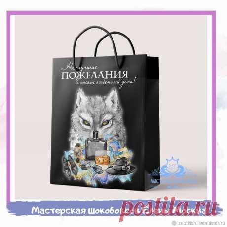 Подарочный набор Шокобокс – заказать на Ярмарке Мастеров – KK4D6RU   Подарочные боксы, Москва