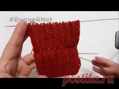 2 способа вязания английской резинкой спицами  С накидом и без накида