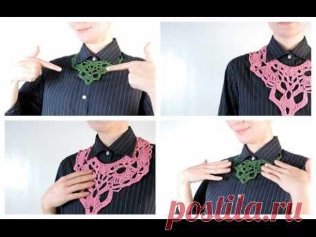 Как связать воротничок-колье крючком | ANNETORIUM knits