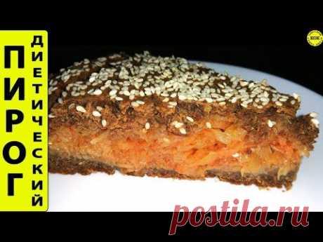 Вкусный пирог диетический с капустной начинкой из рисовой, ржаной, гречневой и овсяной муки - YouTube