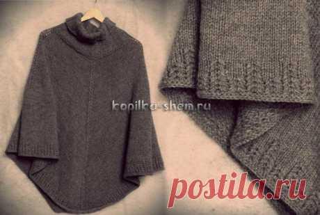 Poncho of Hugo by Gosia Grajdek. How to knit