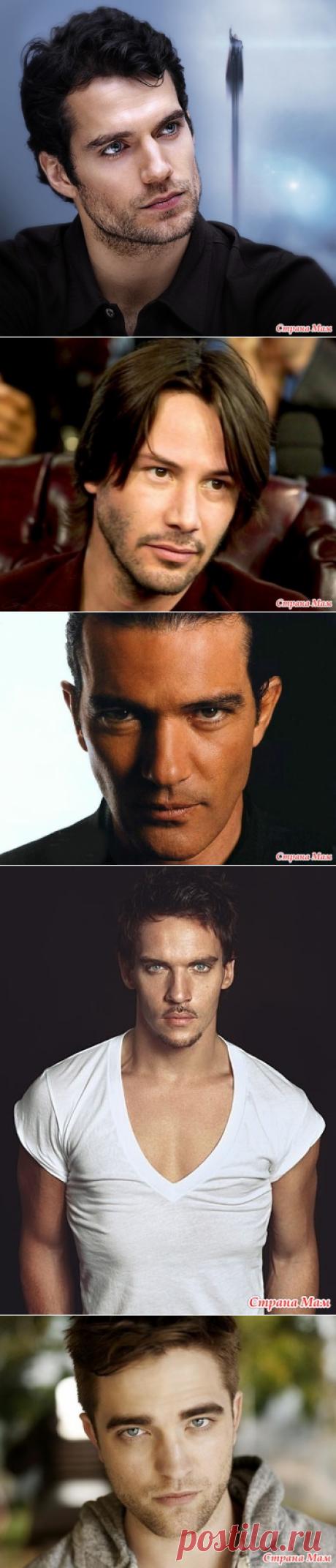 Самые красивые и желанные мужчины- звёзды Голливуда. - Заходите на кино - Страна Мам