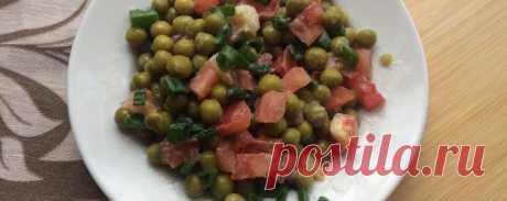 Салат с горошком вегетарианский - Диетический рецепт ПП с фото и видео - Калорийность БЖУ
