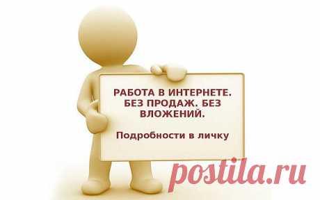 Приглашаю  https://elena333.glbonus.info  видео https://vmesteselenoi.blogspot.ru/