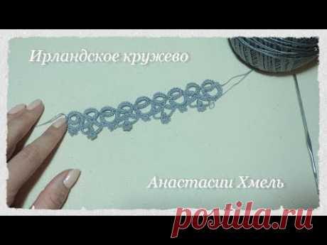 Тесьма серебро Тесьма крючком Ирландское кружево