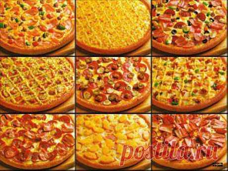 Как сделать идеальное тесто для пиццы | Хитрости жизни