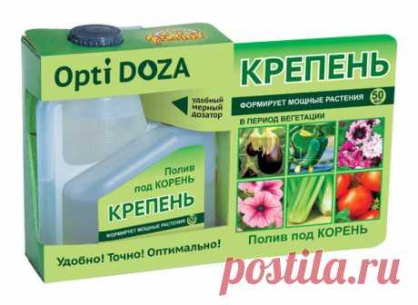 """Удобрение """"Крепень. Opti Doza"""", 50 мл Формирует крепкие растения с толстыми стеблями, темно-зелеными листьями и мощными корнями. Растения раньше переходят к цветению и плодоношению. Завязывается больше плодов, урожай возрастает значительно! Стимулирует более активное цветение садовых и комнатных цветов, продлевает период цветения! Состав: ВР 600 г/л хлор-мекватхлорида."""