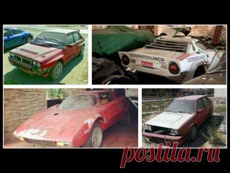 Заброшенные Итальянские автомобили Лянчя Abandoned Italian cars around the world: Lancia Delta, Stratos, Beta, Dedra and other