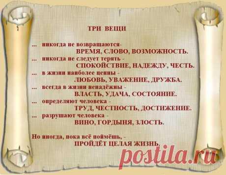 (1) Gallery.ru / Фото #1 - Всякая всячина - Secunda
