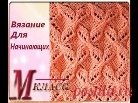 ВЯЗАНИЕ ДЛЯ НАЧИНАЮЩИХ| Knitting instructions for beginners