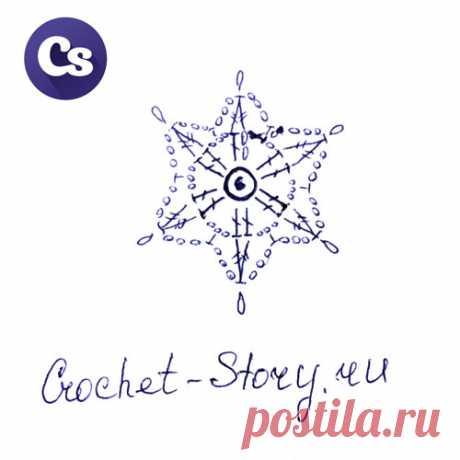 Вязанная снежинка. Схема | Crochet-Story.ru