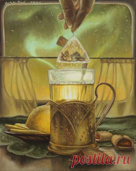 Лиза Рэй –  Утро в поезде. Lisa Ray - Morning on the train. 50Х40, 2021 canvas, oil  - холст, масло #сюрреализм #ЛизаРэй #поезд #утро #завтрак #поездка #чайслимоном #искусство #чай #окно #любовь #картины #живопись #арт #современныехудожники #surreal #surrealism #LisaRay #art #love #painting #творчество #культура  #train #morning #breakfast #trip #tea #window
