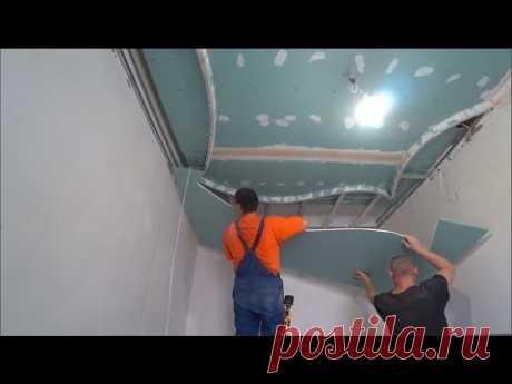 Как сделать потолок волной!Секреты монтажа гипсокартона