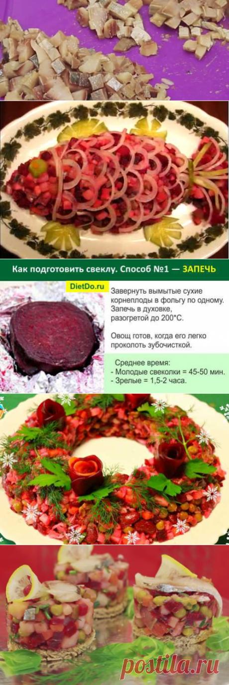 Винегрет с селедкой: рецепты с фото на любой вкус