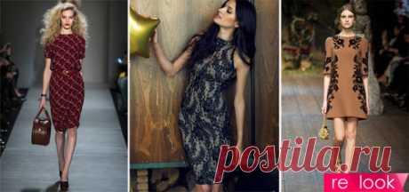Самые модные платья сезона осень-зима 2016-2017: Территория моды - мода на Relook.ru