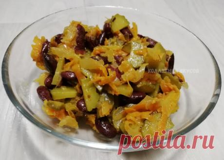 Простой, но очень вкусный салат с фасолью и маринованными огурчиками (без майонеза) | Коллекция Вкусов | Яндекс Дзен