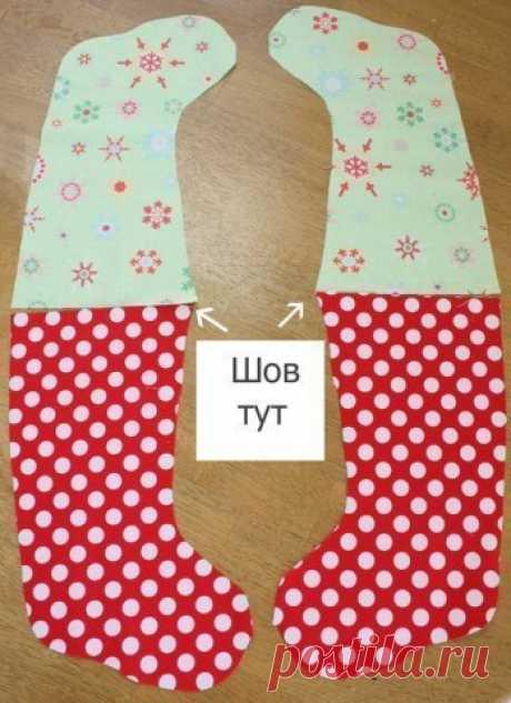Рождественский носок своими руками / Тильда, мягкие игрушки своими руками, выкройки / КлуКлу. Рукоделие - бисероплетение, квиллинг, вышивка крестом, вязание