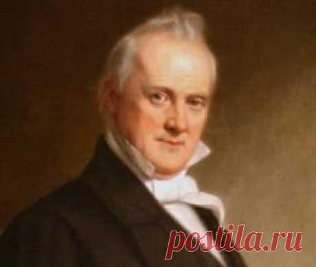 ПРЕЗИДЕНТ США-Сегодня 23 апреля в 1791 году родился(ась) Джеймс Бьюкенен
