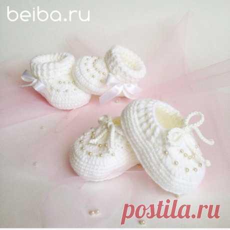 Пинетки и моксы для новорождённых | Beiba.ru - идеи для вязания | Яндекс Дзен