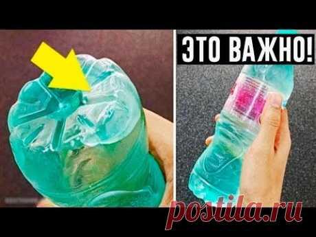 4 секрета бутылок с водой… Никто не хочет, чтобы вы об этом знали!