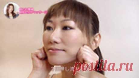 Красота по-японски: Ультракороткий лифтинг-массаж щек