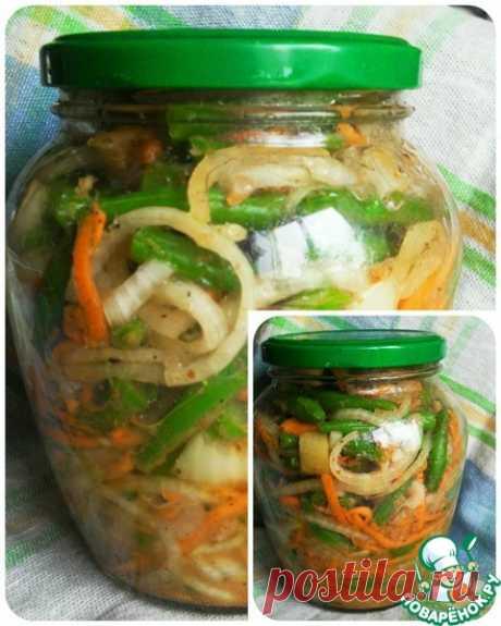 Маринованная спаржевая фасоль по-корейски Кулинарный рецепт