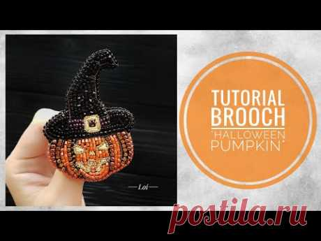 #МК - Брошь из бисера Хэллоуинская тыква | #Tutorial - Halloween pumpkin beaded brooch