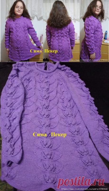 Платье-туника внучке. Связала для внучки. Пряжа акрил,ушло около 350 г.