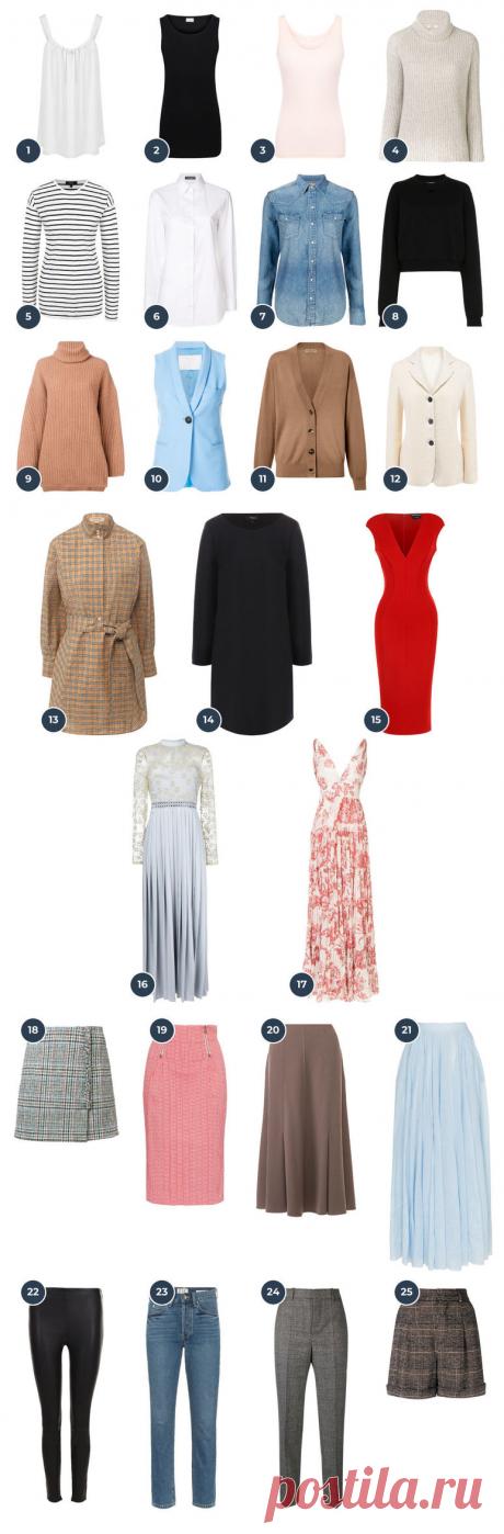 50 вещей, которые должны быть в гардеробе каждой женщины - Я Покупаю