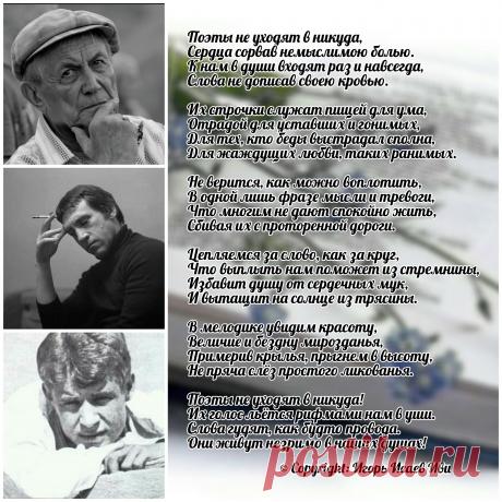 """Моя ретро-открытка """"Памяти поэтов"""""""