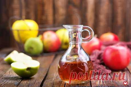Яблочный уксус вместо уколов и пластики   Мир Женщины   Яндекс Дзен