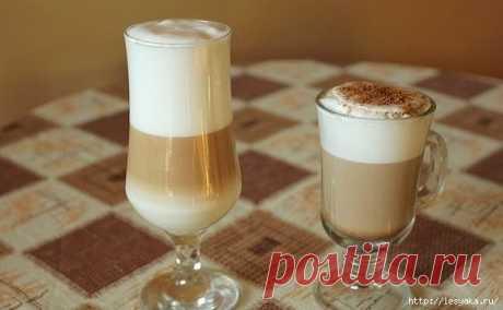Многослойный кофе своими руками!.