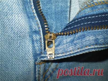 Хитрости с молнией на джинсах | Делимся советами