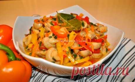 Маринованные грибы с овощами - Готовьте с Любовью