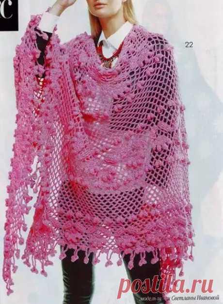 Великолепная розовая шаль. Схема