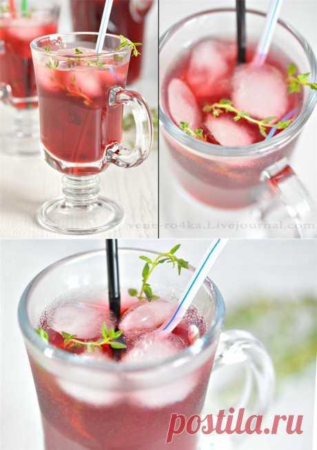 Напиток из каркаде и тимьяна. Освежающий и приятный напиток отлично подойдет для утоления жажды в жарущие деньки нашего лета.