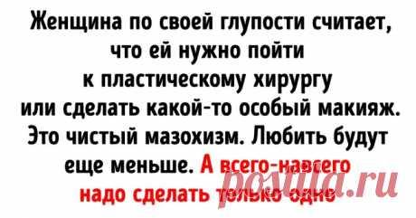 20+ острых, как бритва, цитат Михаила Лабковского, которые помогут переосмыслить свою жизнь