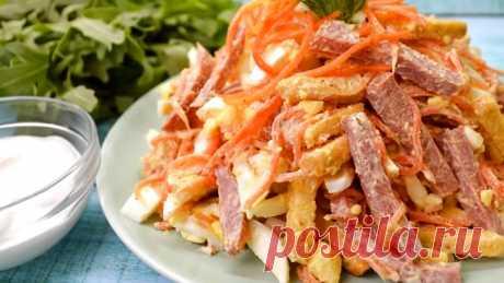 Вкуснейший салат с корейской морковью и сухариками: все выпытывают рецепт