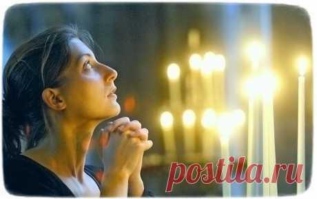 Молитва которая помогает осознать свои грехи | Заметки неофита | Яндекс Дзен