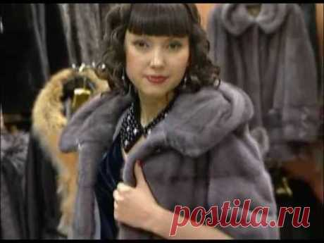 How to choose a fur coat and to look after it