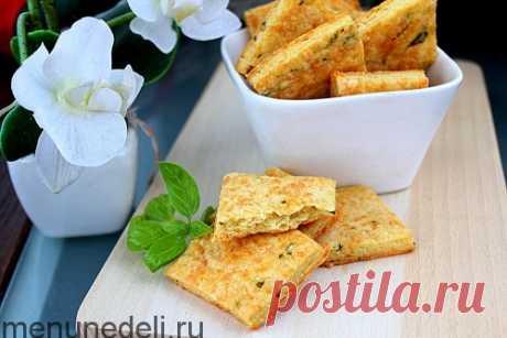 Сырное печенье с базиликом: menunedeli